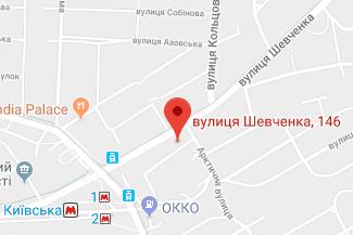 Нотариус в Киевском районе Харькова Богданович Алена Александровна