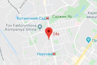Нотариус в Шевченковском районе Харькова Решетняк Инна Сергеевна