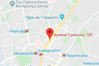 Нотариус в Киевском районе Харькова Трощий Ирина Вячеславовна