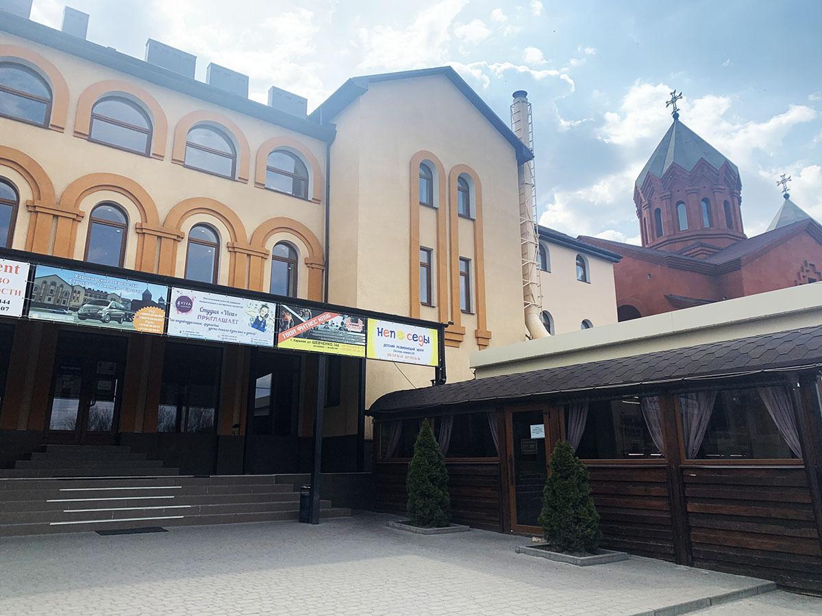 Расположение нотариуса Богданович Алена Александровна в Харькове