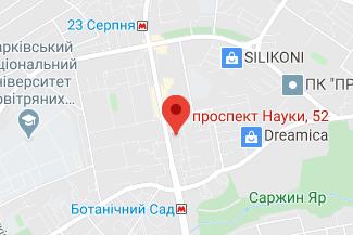 Нотариус Полищук Елена Валентиновна в Харькове