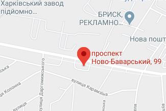 Нотариус в Харькове Литвин Анна Романовна