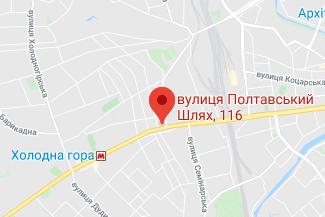 Нотариус Сипачова Ирина Николаевна в Харькове