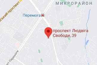 Нотариус в Харькове - Тельпис Ольга Викторовна