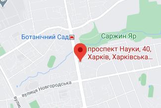 Нотариус в Харькове - Квасник Оксана Александровна