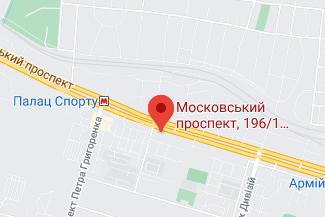 Нотариус в Немышлянском районе Харькова - Зализко Валерия Николаевна